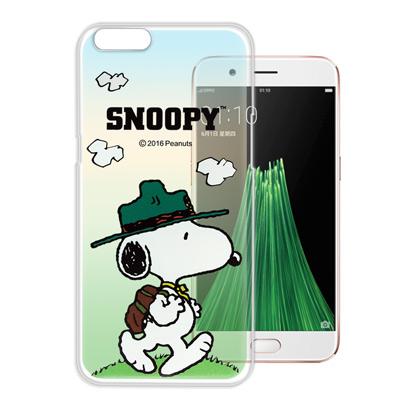 史努比 SNOOPY 正版授權 OPPO R11 漸層彩繪軟式手機殼(郊遊)