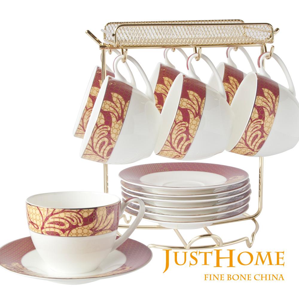 Just Home繁華盛世高級骨瓷6入咖啡杯盤組附架(附禮盒)