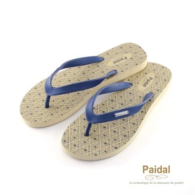 Paidal 菱形紋海灘拖鞋人字拖鞋-藍