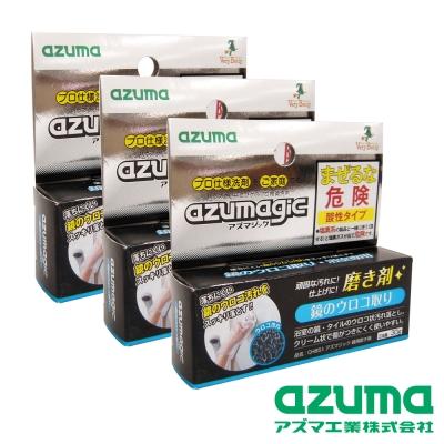 日本AZUMA 魔鏡靈3條(30gx3)