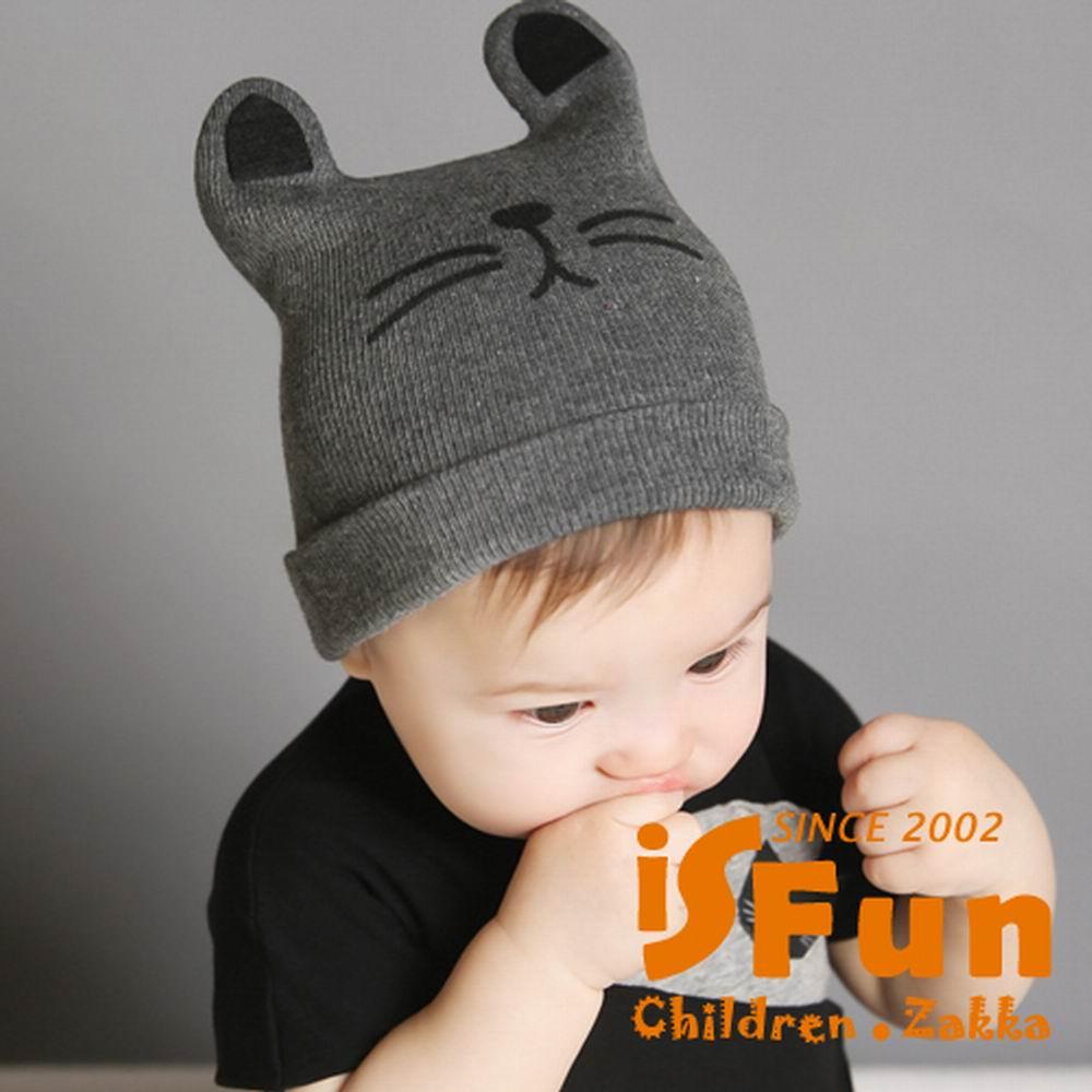 iSFun 貓咪鬍鬚 嬰兒保暖毛線帽 灰