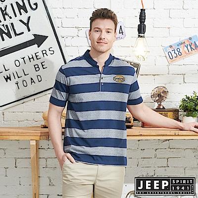 JEEP 亨利領撞色條紋短袖POLO衫-藍