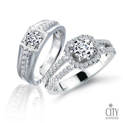 City Diamond『玫瑰花園』30分鑽石對戒