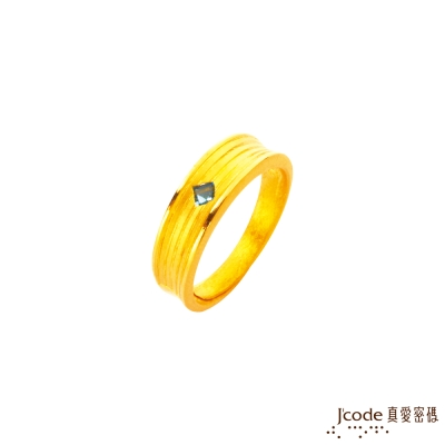 J'code真愛密碼 許定終身黃金/水晶男戒指