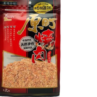 原町燒肉-美味拌飯雞肉香鬆 130g