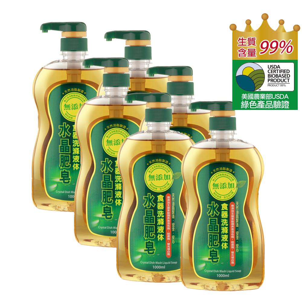 南僑水晶肥皂食器洗滌液体1000ml x 8瓶/箱