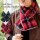 Sunlead 雙面可戴。雙層加厚保暖防風fleece脖圍 product thumbnail 1