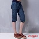ETBOITE 箱子 BLUE WAY 天絲棉羅紋抽繩休閒褲