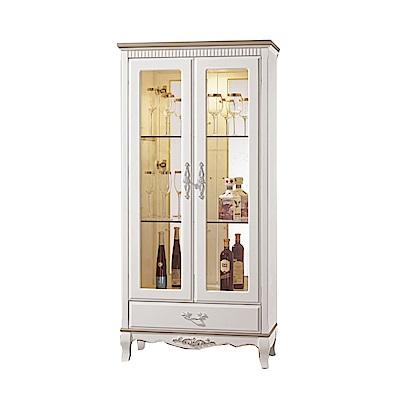 品家居 聖卡達2.7尺二門單抽展示櫃/收納櫃-80.5x40x168cm免組