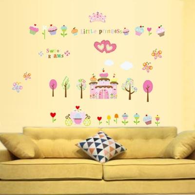 A-074創意生活系列--雪糕城堡夜光貼大尺寸高級創意壁貼 / 牆貼