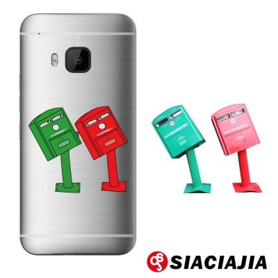 SCJ-HTC M9 歪腰郵筒手機保護軟殼