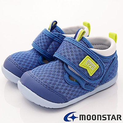 日本月星頂級童鞋-HI系列速乾款-BNI95藍(寶寶段)