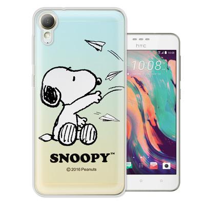 史努比SNOOPY HTC Desire 10 Lifestyle 漸層彩繪手機...
