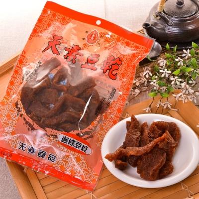 得福 天素豆乾 邊條豆乾 3包 (300g/包)