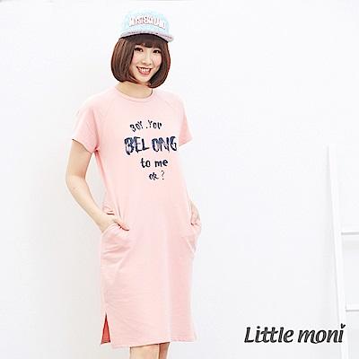 Little moni 親子印圖洋裝(大人)(2色可選)