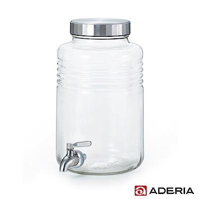 ADERIA 日本進口時尚飲料桶 5L(附不鏽鋼水龍頭)-快