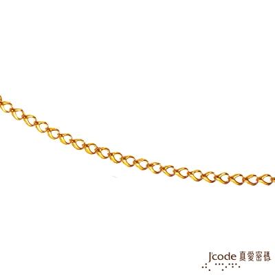 J'code真愛密碼 亮眼純金男項鍊 約 5 . 58 錢( 1 . 6 尺)