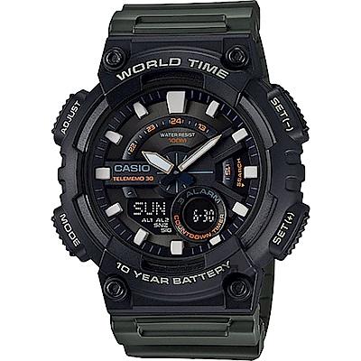 CASIO卡西歐 10年電力世界時間手錶-墨綠
