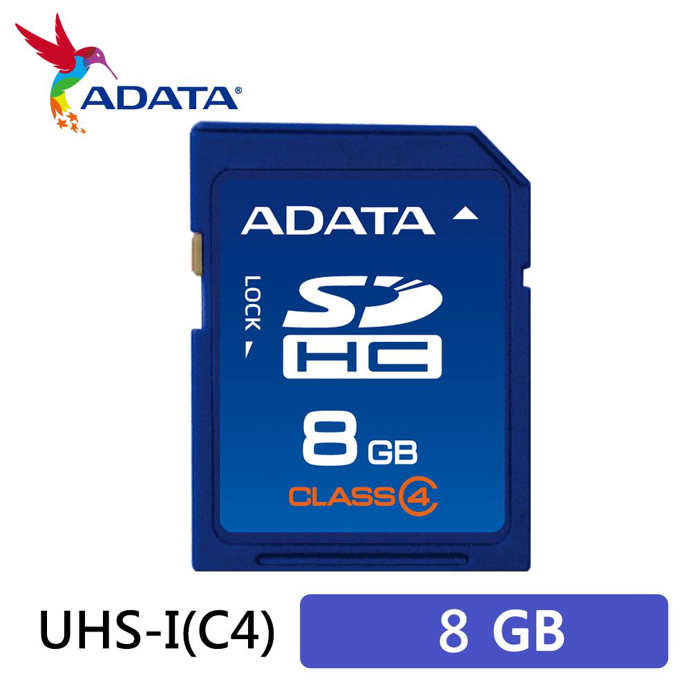 威剛 SDHC Class4 8G記憶卡