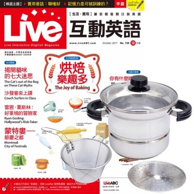 Live互動英語朗讀CD版(1年) 贈 頂尖廚師TOP CHEF304不鏽鋼多功能萬用鍋