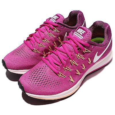 Nike Air Zoom Pegasus 33 女鞋