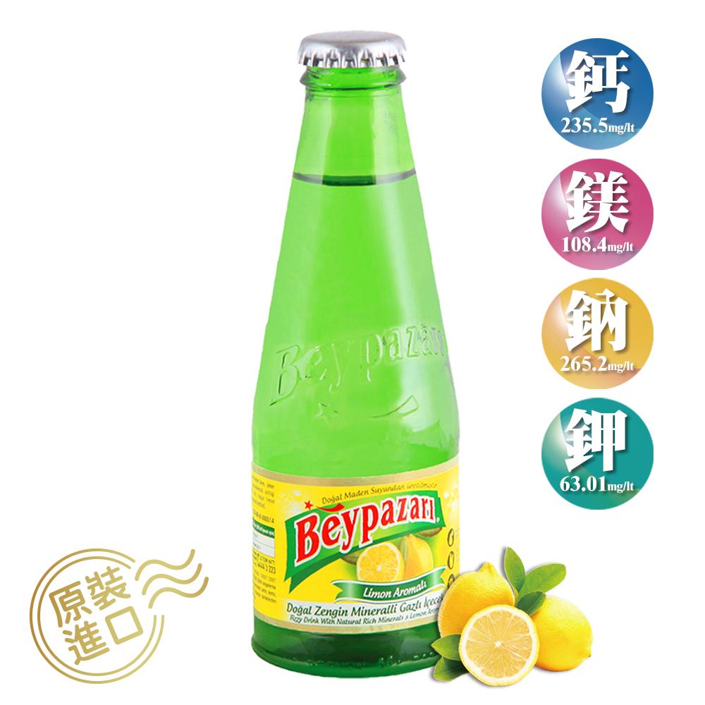 貝伊帕莎Beypazari 氣泡飲料-檸檬風味(200mlx6入)