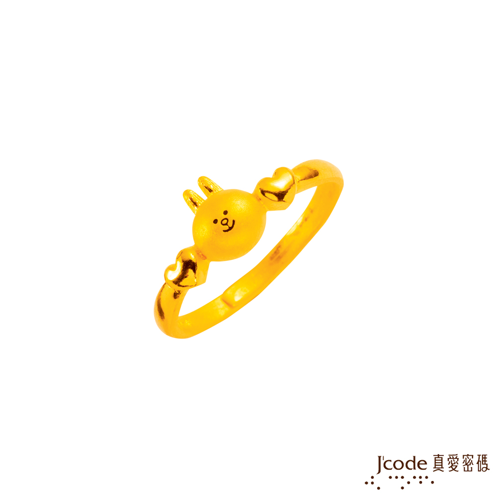 J'code真愛密碼 LINE甜心兔兔黃金戒指