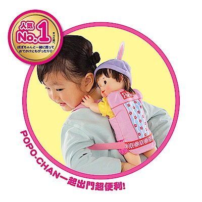 POPO-CHAN配件-POPO-CHAN新二用式專用背帶(2Y+)