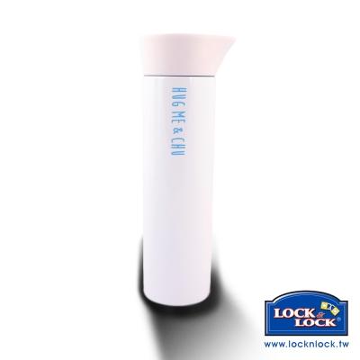 樂扣樂扣 Hot&Cool系列戀愛不鏽鋼保溫杯-400ML(粉藍)