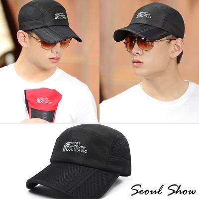 Seoul-Show-男女可摺疊運動遮陽棒球帽-黑色