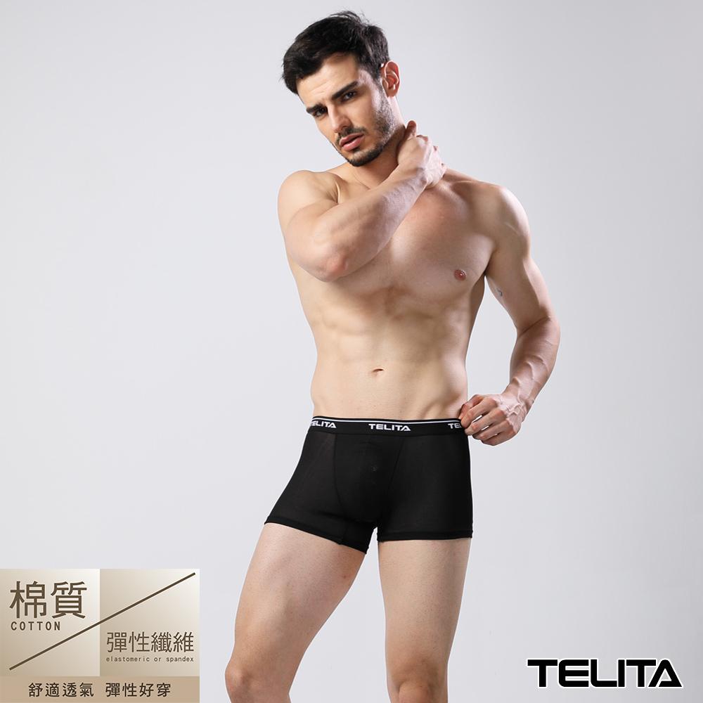 (超值4件組)男內褲 彈性素色四角褲/平口褲 黑色 TELITA