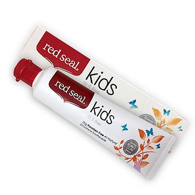 紐西蘭 Red Seal 兒童牙膏 75g