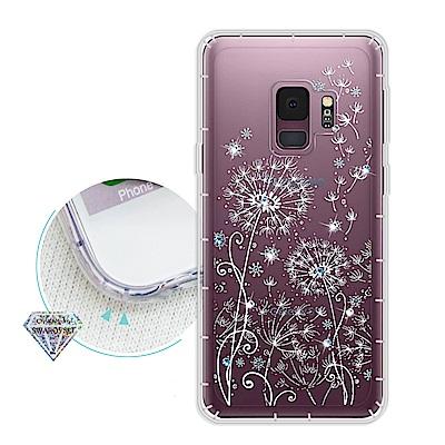 浪漫彩繪 Samsung Galaxy S9 水鑽空壓氣墊手機殼(風信子)