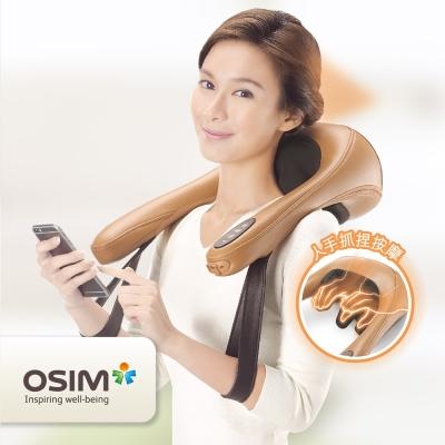 OSIM 捏捏樂 肩頸按摩器 OS-266