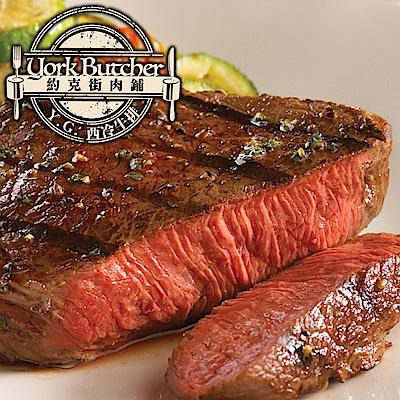 約克街肉鋪  頂級紐西蘭紐約客牛排10片(100g+-10%)