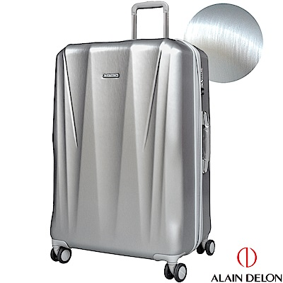 ALAIN DELON 亞蘭德倫 29吋璀璨拉絲系列旅行箱(銀)