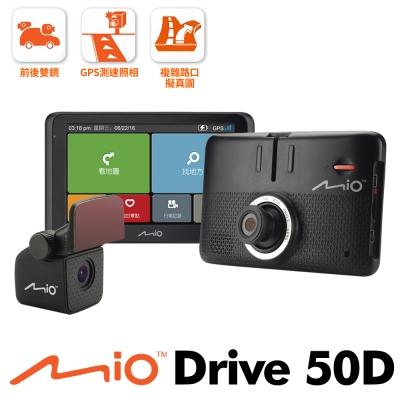 Mio MiVue Drive 50D六合一前後雙鏡頭行車記錄導航測速機-急速配