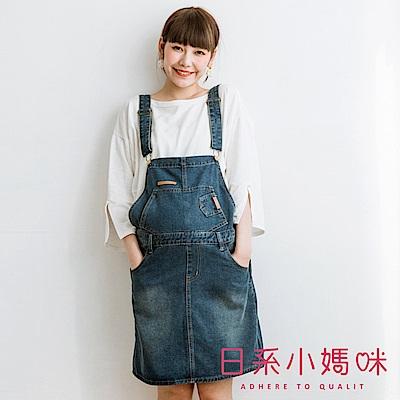 日系小媽咪孕婦裝-孕婦褲~多口袋皮革牛仔吊帶裙 M-XL