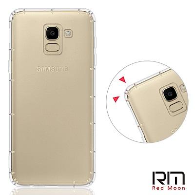 RedMoon 三星 Galaxy J6 5.6吋 防摔透明TPU手機軟殼