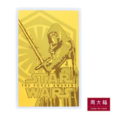 周大福 星際大戰系列 指揮鑑黃金收藏卡