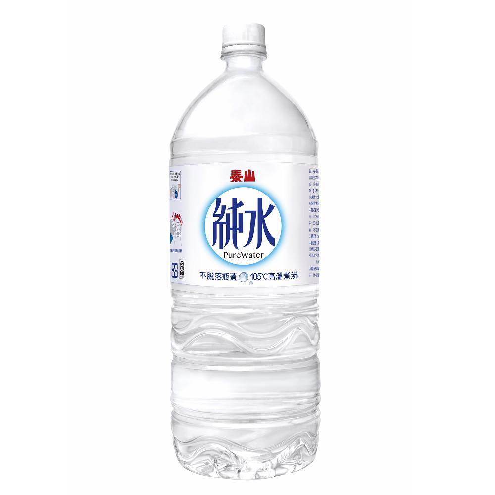 泰山 純水(2000mlx8入)