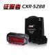 征服者 GPS CXR-5288 雲端服務 雷達測速器 product thumbnail 1