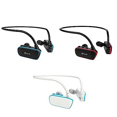 DISO MH612運動防水MP3入耳式耳機
