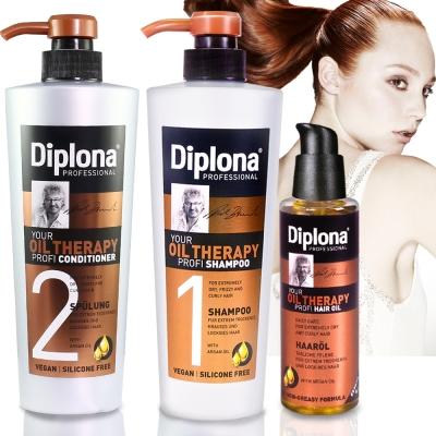 德國Diplona 沙龍級摩洛哥堅果油完美修護組(洗髮+潤絲+護髮油)