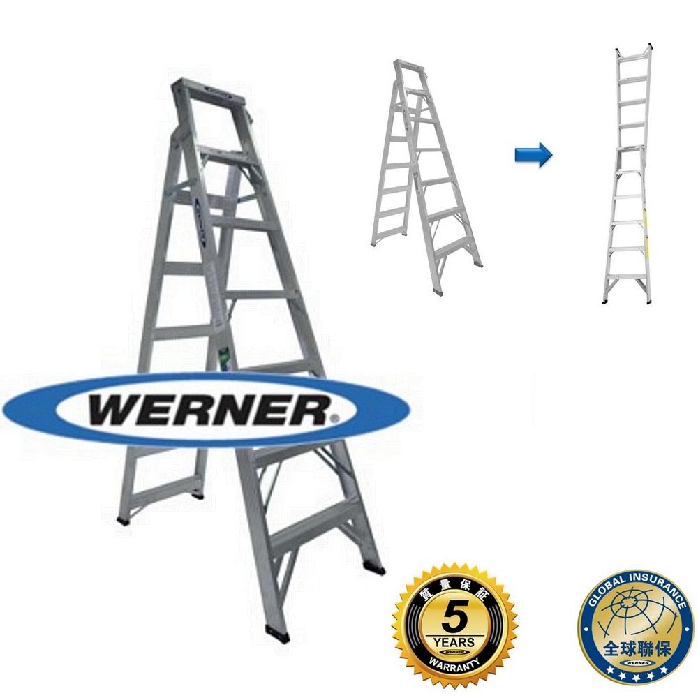 WERNER工業級安全梯-鋁合金兩用梯DP367AZ