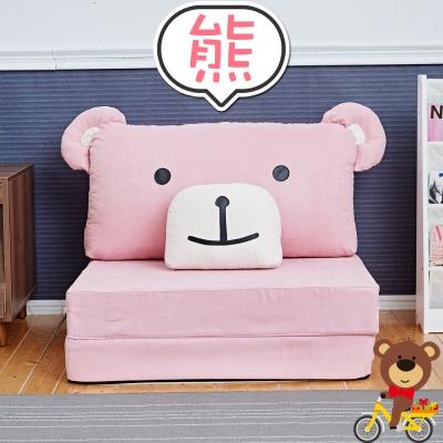 Bed Maker 熊猴尚好 雙人沙發床椅 台灣製/可拆洗