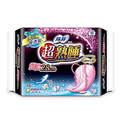 蘇菲 超熟睡超薄細緻棉柔(28CM)(15片 x 3包/組)(夏企畫)