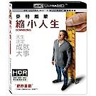 縮小人生UHD+BD 雙碟限定版  Downsizing   藍光 BD