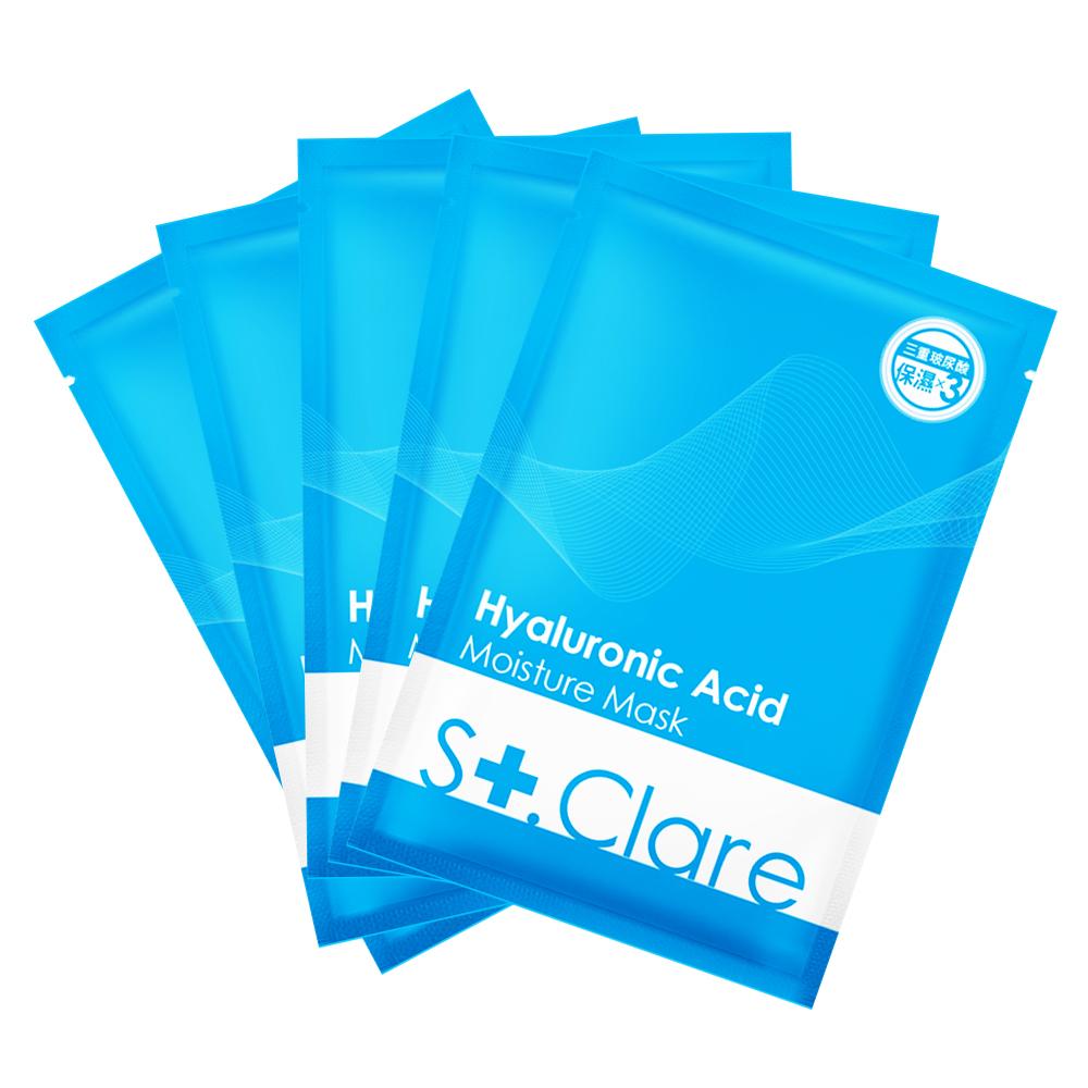 St.Clare聖克萊爾 玻尿酸100%保濕面膜5片組