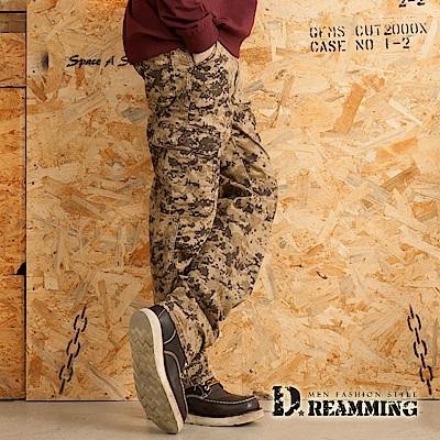 Dreamming 菁英之選戰術迷彩多口袋休閒長褲-黃色